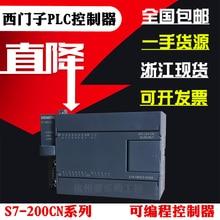 S7-200plc CPU222/CPU224/CPU224XP/CPU226CNStandard aucune ligne