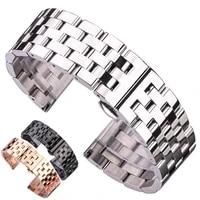 20mm wriststrap for xiaomi mijia quartz watch smart watch strap stainless steel watchband bracelet for honor watch magic band