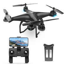 Квадрокоптер Holy Stone HS120D с GPS и HD-камерой 1080P