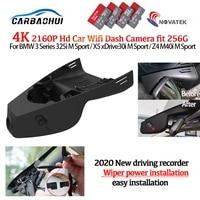 hd 4k plug and play car dvr video recorder dash cam camera for bmw 3 series 325i m sport x5 xdrive30i m sport z4 m40i m sport