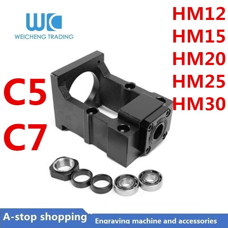 HM12-57/60 ، HM15/20/25/30 السائر محرك معزز nema23/34/32/24 الكرة المسمار الخطي انزلاق الجدول وحدة تحمل دعم ثابت
