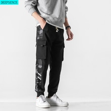 Spring Big Men's Trousers Jeans Male Ins Hong Kong Style Wild Small Standard Loose Size Small Feet S