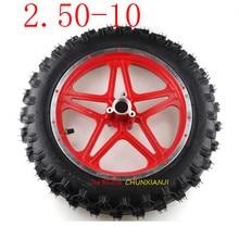 10 zoll (10 ) mini Dirt Bike Knorrigen Reifen Räder 2,50-10 Vorne oder Hinten Felgen & Reifen Off Road Motocross Mini Motorrad kind