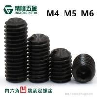 50pcs hex socket set screw allen head m4 m5 m6 grub screw stainless steel black grade 12 9 steel headless set screw