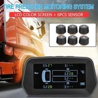 for truck car tpms tire pressure monitoring system 12bar 6pcs external sensor lcd color screen monitoring tire pressure range