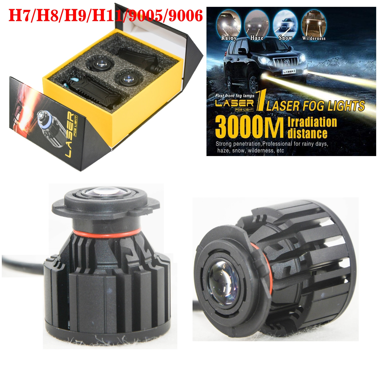 1 conjunto l1 led laser nevoeiro farol lâmpada h7 baixo feixe de cruzamento 26w 2600lm 3000m medidor laser irradiação distância ultra brilhante