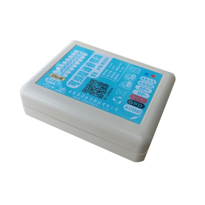 وحدة صوت قابلة للبرمجة/وحدة تسجيل الصوت/وحدة الصوت/موجه الصوت FS-K93 MODBUS