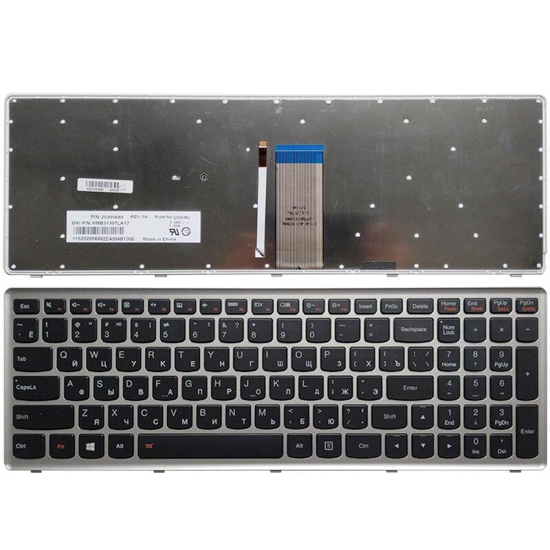 NEUE RU laptop tastatur für Lenovo Ideapad Z710 U510 Russische tastatur mit Hintergrundbeleuchtung