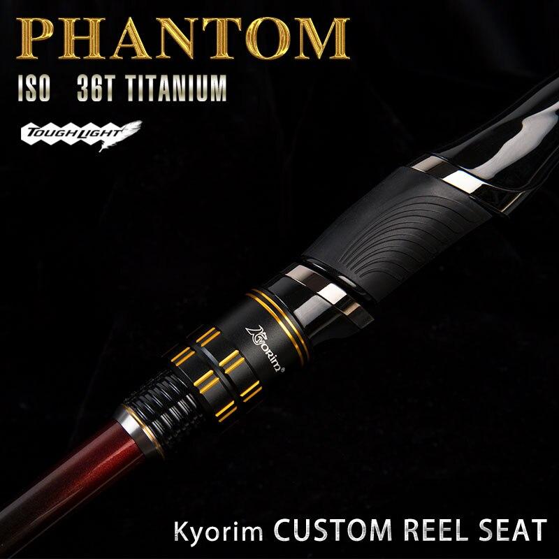 Kyorim PHANTOM ROCK FISHING ROD Korea SAMYANG TIANIUM GUIDE SIC-RING 1.75 4m/5m Carbon Fishing Rod enlarge