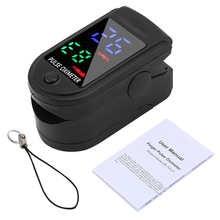 Highlight Display Oximeter Blood Oxygen OLED Digital Screen Fingertip Oximeter Health Care Sleeping Monitoring