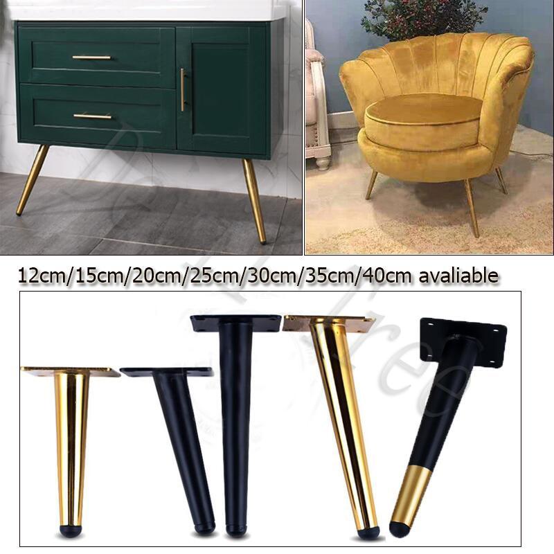 4pcs metal furniture table leg hardware tapered gold cabinet leg sideboard wardrobes coffee cone chair feet 15/20/25/30cm