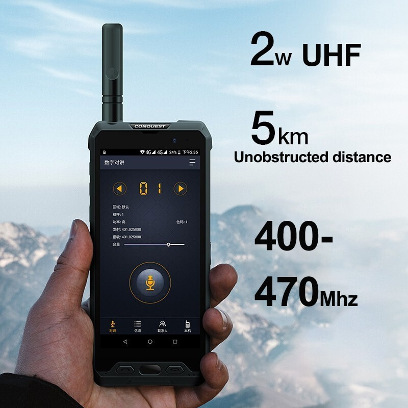 CONQUEST S18 IP68 Rugged Waterproof Phone Tiantong Satellite IoT DMR Intercom SmartPhone Can Customized Thermal Camera UHF/VHF enlarge
