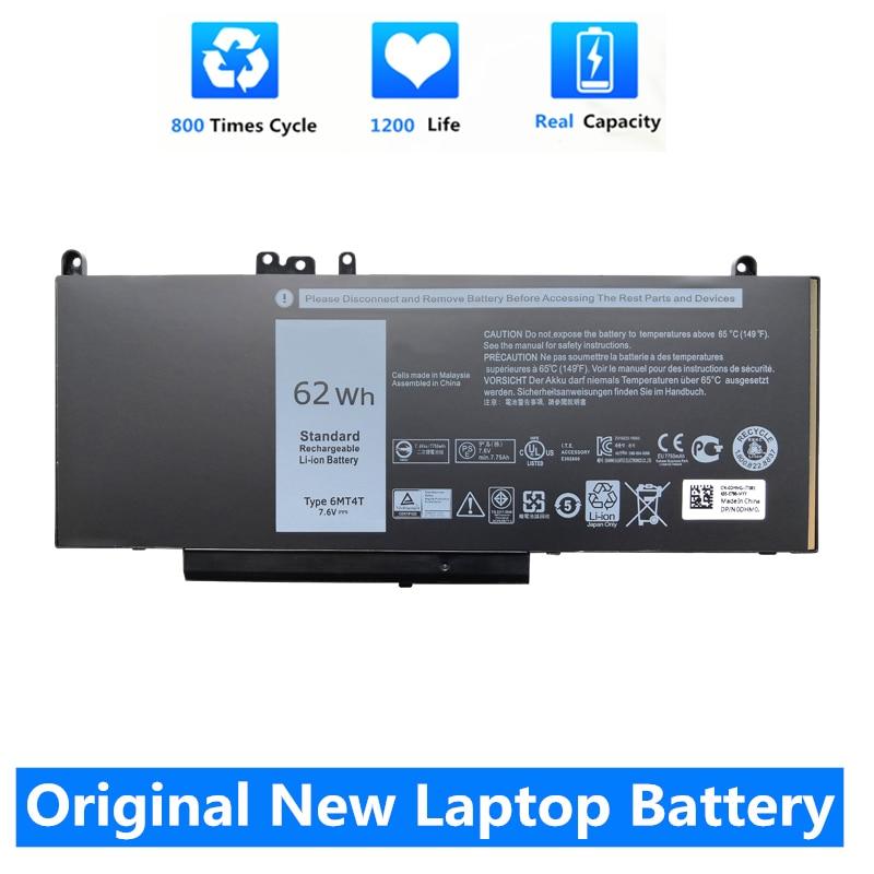 CSMHY 6MT4T Laptop Battery For Dell Latitude Precision 14 15 5470 E5470 5570 E5570 3510 M3510 Series 7V69Y TXF9M 79VRK 62Wh