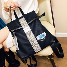 Women Casual Vegan Leather Big Capacity Backpack 2021 Female High Street Artificial Pu Leather Colle