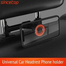Универсальный автомобильный держатель для мобильных телефонов, подставка, задняя подушка с поворотом на 360 градусов, автомобильный держатель для подголовника заднего сиденья для iPad, планшета, пк, авто