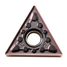 10PCS carbide inserts TNMG160408MS PR1125 PR1535 free shipping