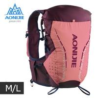 Уличный рюкзак AONIJIE C9104S объемом 18 л для занятий спортом на открытом воздухе, Сумка с мягким пузырьком для воды, фляга для бега, марафона