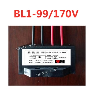 BL1-99/170V motor brake rectifier block commutator  AC220/380V to DC99/170V