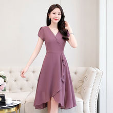 2021 New Summer Clothes Medium Long Round Neck Large Women's Short Sleeve Strap Full Dress Korean Fa