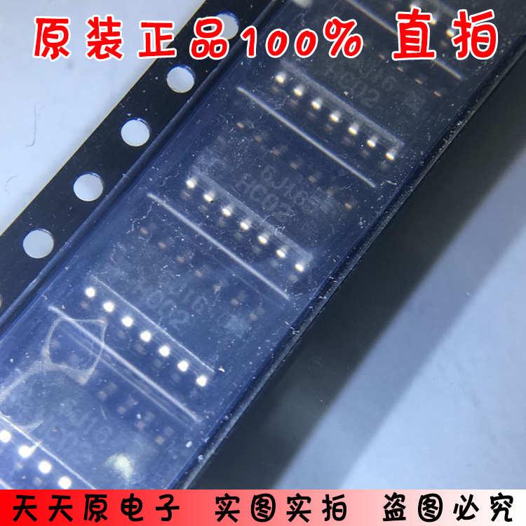 Tela de seda HD74HC02FP HC02 SOP14 original