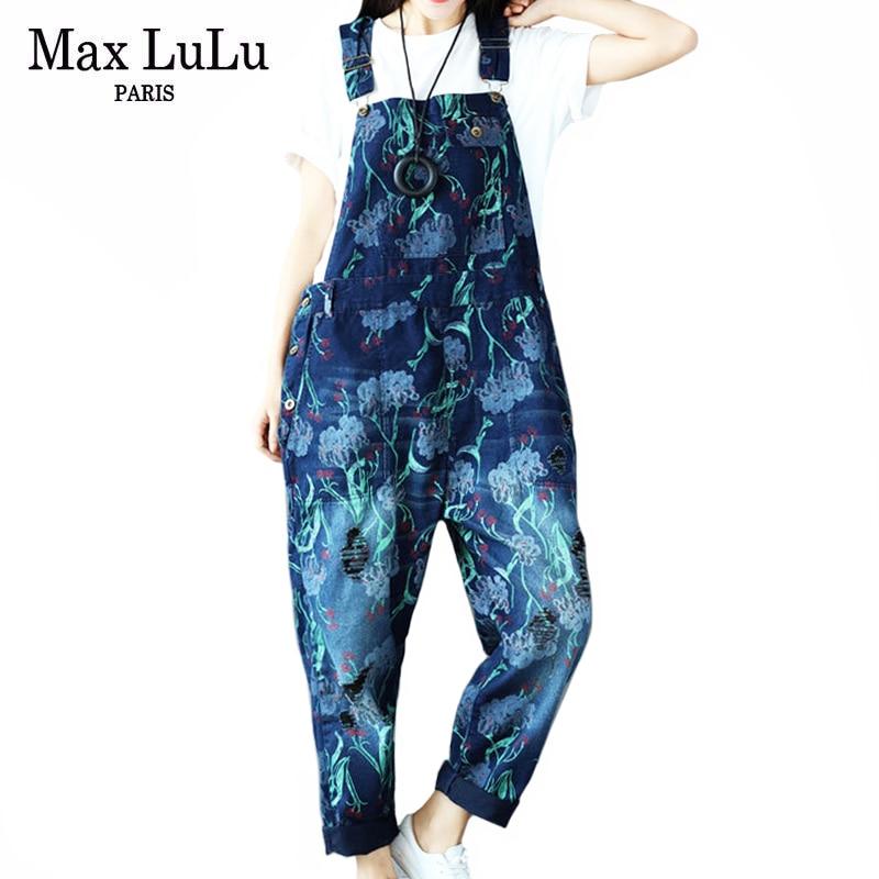سروال جينز ماكس لولو كوري موضة صيف 2021 للسيدات مطبوع باللون الأزرق رداء علوي عتيق غير رسمي للنساء بأزرار جينز مقاس كبير