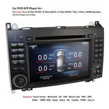 2 din Auto radio voiture DVD multimédia pour Mercedes Benz B200 A B classe W169 W245 Viano Vito W639 Sprinter W906 GPS Navigation USB