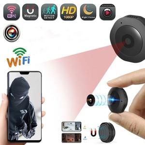 Mini DV/WiFi 1080P HD Portable Camera Home Security Surveillance  Cam Night Vision Motion Detection Wireless Camera