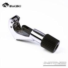 Bykski B-MTTP-SHR, coupeurs de tubes en cuivre, coupe de lame de rouleau, épaisseur de coupe inférieure ou égale à 1mm
