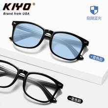 KIYO Brand 2020 New Women Men FashionPhotochr Anti Blue Light Optical Frame TR90 Eyeglasses Frames S