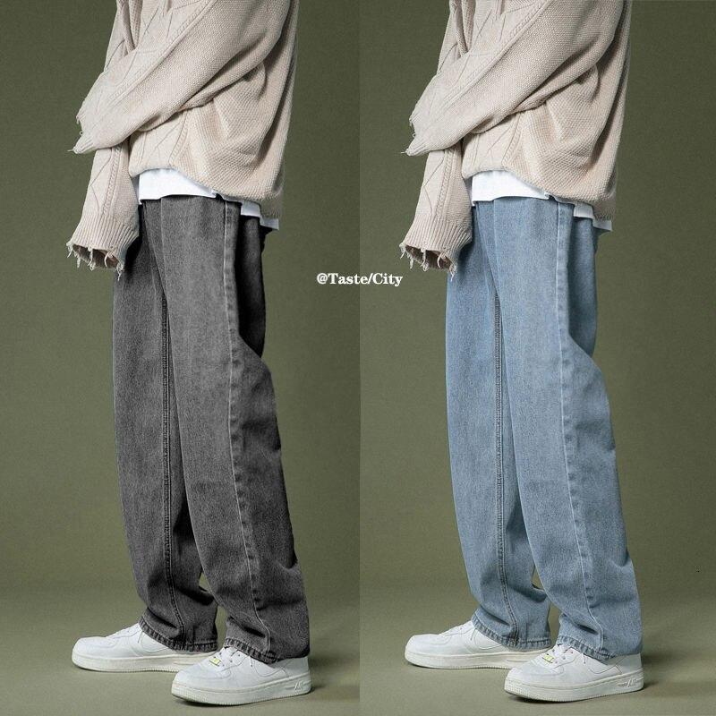 Korean Wide-leg Jeans Men's Fashion Retro Casual  Men Streetwear Autumn Wild Loose Hip-hop Straight Denim Pants Mens M-2XL