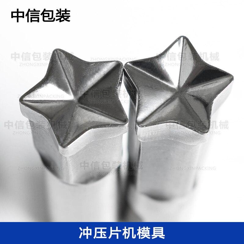 Doces que fazem o molde único perfurador 3d molde único molde especial elétrico caseiro leite tablet imprensa