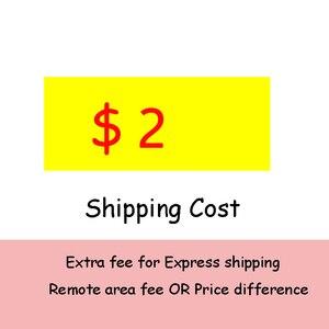 Стоимость доставки или экспресс-доставка