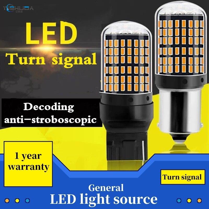 Clignotant, lampe pour clignotants, pour CanBus 1X 3014 144smd S25 1156 BA15S P21W LED BAY15D BAU15S PY21W T20 LED 7440 W21W W21/5W ampoule led