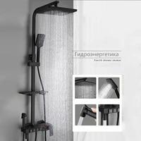 thermostatic digital display rainfall shower faucet bathroom shower mixer faucet storage shelf bidet tap spout tap shower taps