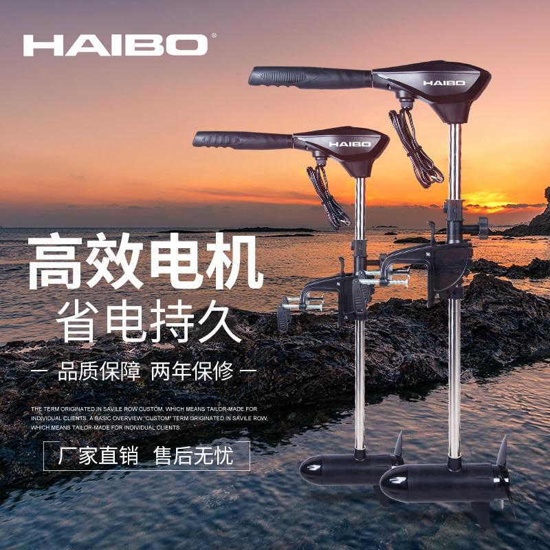 المروحة الكهربائية زورق مياه البحر المياه العذبة كاياك محرك للمركبات البحرية المروحة 12v خارجي
