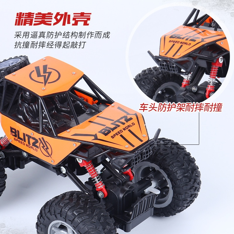 Kids Electric Remote Control Climbing Car Outdoor Four-way Remote Control Off-road Vehicle Children's Gift Toy Car enlarge