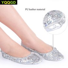 1Pair Foot Care Professional Soft Flats Ladies Girls  Dancing Shoe with Sequins,protect foot,Plantar