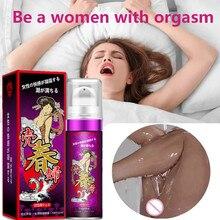 15ML Pheromone Exciter Women Orgasm Vaginal Tightening Gel Moistening Enhancer Aphrodisiac Increase