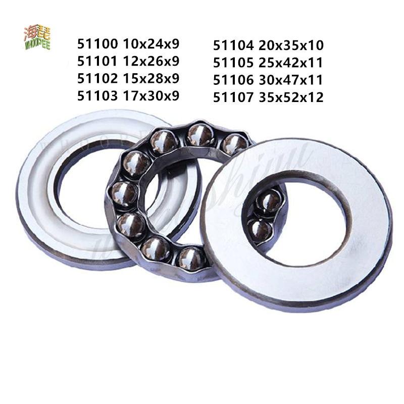 Free shipping 2-4pcs high quality plane thrust bearing 51100 51101 51102 51103 51104 51105 51106 51107