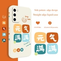 literary smiley phone case for huawei p40 p40lite p30 p20 mate 40 40pro 30 20 pro lite p smart 2021 y7a liquid silicone cover