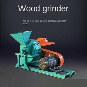 Multifunctional wood shredder, small wood chip pellet machine, large industrial bamboo crusher, sawdust machine