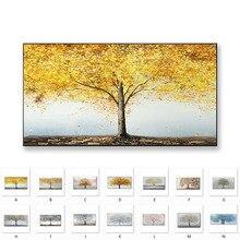 صورة جميلة ل لوحة على الحائط لتزيين المنزل اليد تعادل الذهب المال الأشجار الاكريليك النفط الطلاء على قماش لغرفة المعيشة غرفة نوم