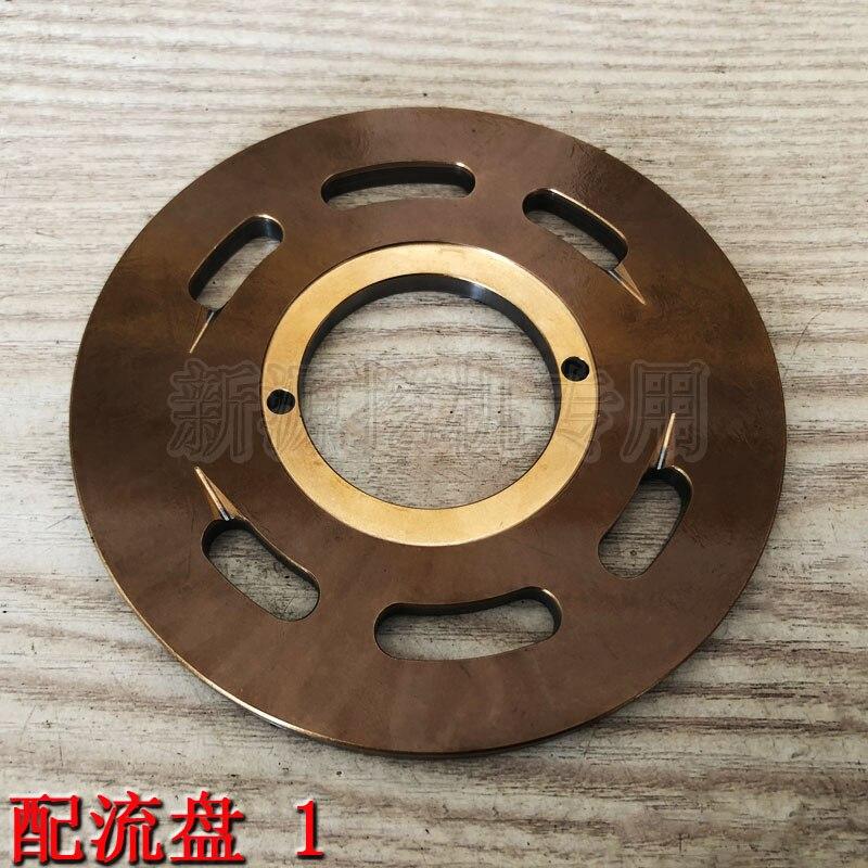 Xinyuan 65-75-8-9 Rubber Wheel Excavator Hook Machine Rotary Motor Loading Box Flow Plate Original Parts