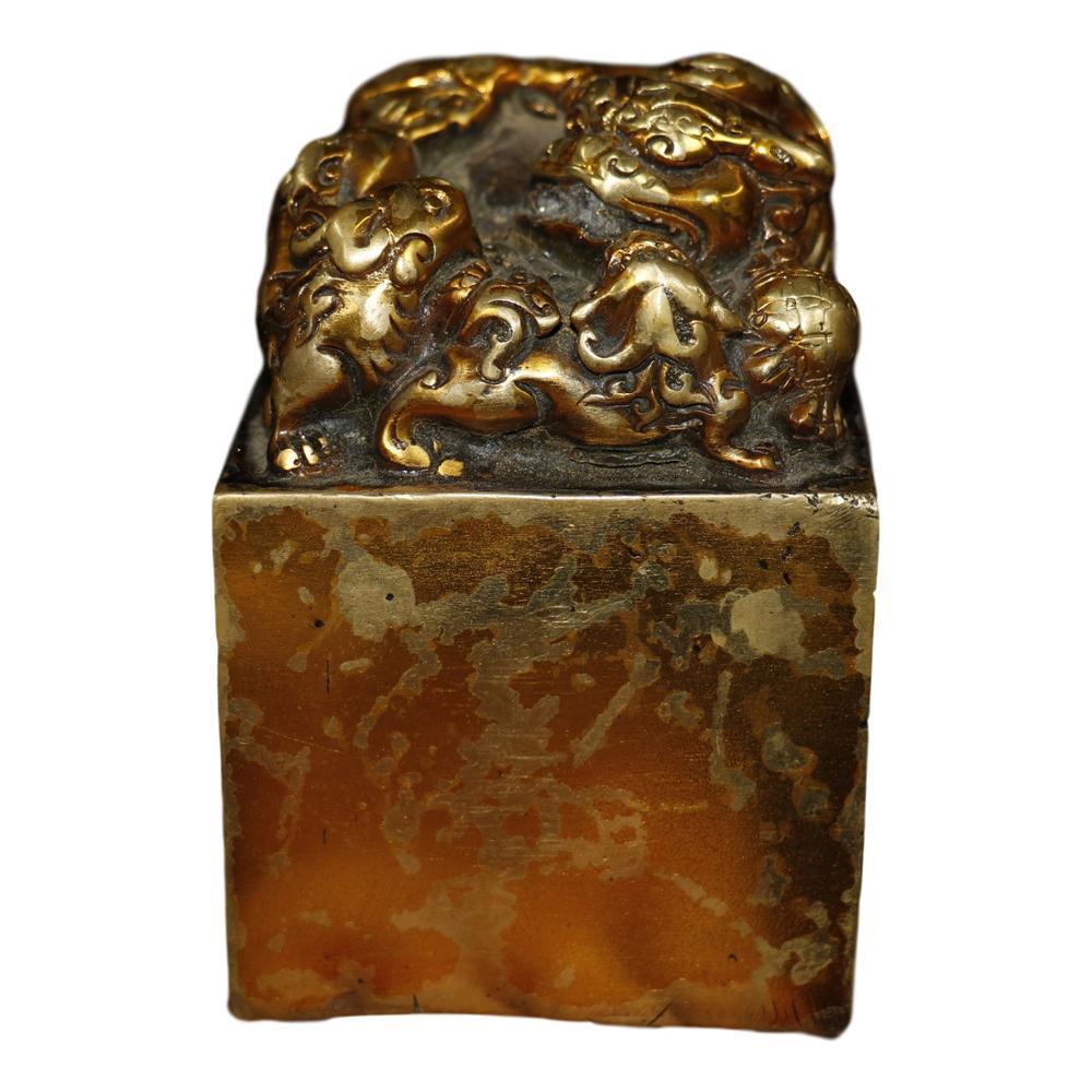 Laojunlu歳真鍮象嵌貴石 [金融が来ている] 母と子ライオンロールアジサイヒスイシールブロンズシール