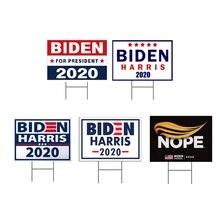 Biden Harris signe 2020 Biden campagne politique grand panneau de cour   Biden Harris 24X18 en imprimé recto et verso