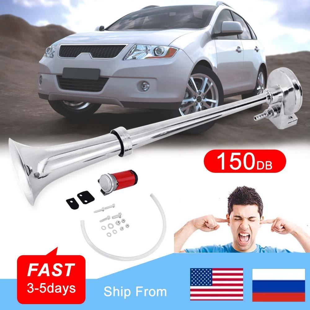 Автомобильный гудок, 150 дБ, 12 В