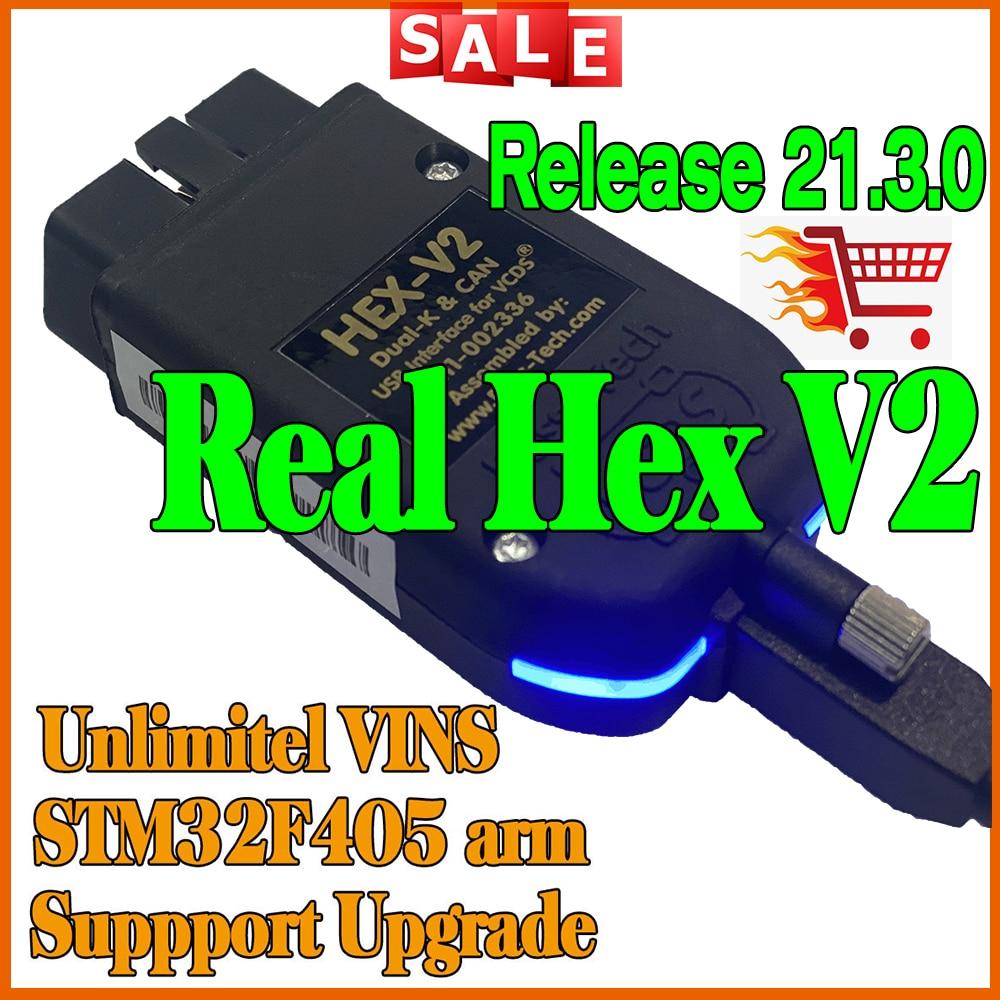 2021 популярное обновление до новейшего выпуска 21.3.0 VAGCOM Real HEX-V2 STM32F405 ARM неограниченное Многоязычное официальное программное обеспечение