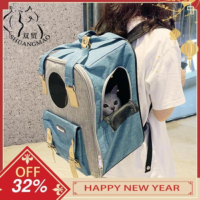 5 Styles Pet Cat Carrier Backpack Travel Cats Bagpack Small Dogs Carrying Bag for Kitten Puppy Space Handbag Portable Products