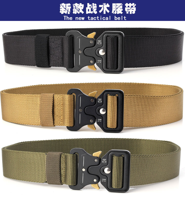 Multifunctional tactical belt nylon belt for special soldier training