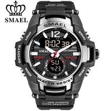 SMAEL 2020 hommes montres mode Sport Super Cool Quartz LED montre numérique 50M étanche montre-bracelet hommes horloge Relogio Masculino
